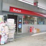 Ankara Ümitköy Market Kasiyeri İş İlanı